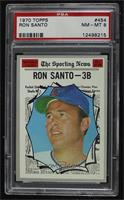 Ron Santo [PSA 8 NM‑MT]