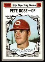 Pete Rose [VG]