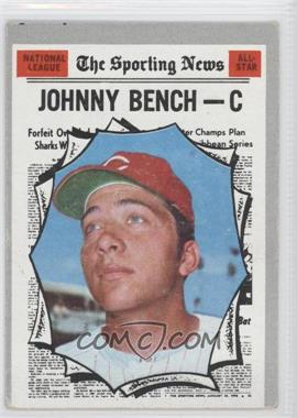 1970 Topps - [Base] #464 - Johnny Bench
