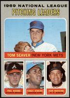 Tom Seaver, Phil Niekro, Fergie Jenkins, Juan Marichal [NM]