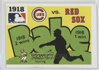 1918 - Chicago Cubs vs. Boston Red Sox