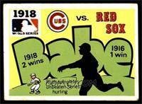 1918 - Chicago Cubs vs. Boston Red Sox [VG]
