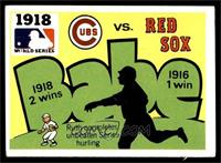 1918 - Chicago Cubs vs. Boston Red Sox [VGEX]