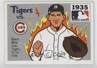 1935 - Detroit Tigers vs. Chicago Cubs [GoodtoVG‑EX]