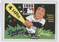 1955 - Brooklyn Dodgers vs. New York Yankees [GoodtoVG‑EX]