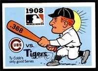 1908 - Chicago Cubs vs. Detroit Tigers [VG]