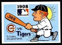 1908 - Chicago Cubs vs. Detroit Tigers [VGEX]