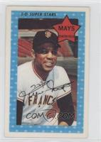 Willie Mays (1970 XOGRAPH)
