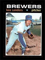 Ken Sanders [EX]