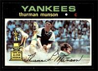 Thurman Munson [NM]