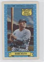 Babe Ruth (Greatest Right Fielder)