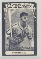 Stan Musial [Altered]