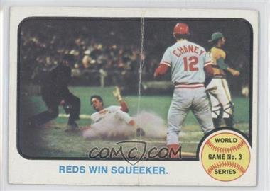 1973 Topps - [Base] #205 - World Series Game 3 (Reds Win Squeaker) [Poor]