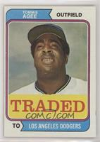 Traded - Tommie Agee