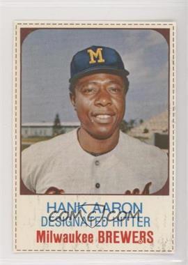 1975 Hostess All-Star Team - [Base] #130 - Hank Aaron