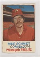 Mike Schmidt [NoneGoodtoVG‑EX]