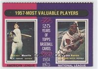 1957 Most Valuable Players (Mickey Mantle, Hank Aaron)