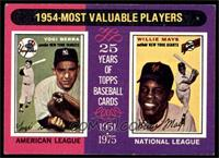 1954-Most Valuable Players (Yogi Berra, Willie Mays) [VG EX]