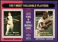 1957-Most Valuable Players (Mickey Mantle, Hank Aaron) [EXMT]