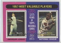 1957-Most Valuable Players (Mickey Mantle, Hank Aaron)
