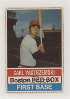 Carl Yastrzemski (Brown Back)