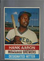 Hank Aaron (Black Back) [Noted]