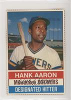 Hank Aaron (Black Back)
