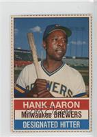 Hank Aaron (Brown Back) [Good to VG‑EX]