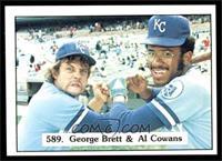 George Brett, Al Cowens [NMMT]