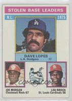 Davey Lopes, Lou Brock, Joe Morgan