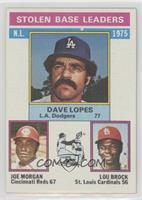 Davey Lopes, Lou Brock, Joe Morgan