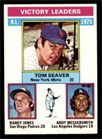 Tom Seaver, Randy Jones, Andy Messersmith [EXMT]