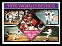 1975 World Series Reds Champs! [EX]