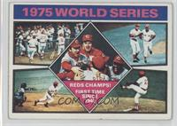 1975 World Series Reds Champs! [Good to VG‑EX]