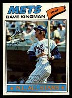 Dave Kingman [NM MT]