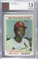 Lou Brock [BVG 7.5 NEAR MINT+]