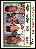 Steve Carlton, Dave Goltz, Dennis Leonard, Jim Palmer [NMMT]
