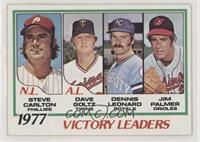 Steve Carlton, Dave Goltz, Dennis Leonard, Jim Palmer [PoortoFair]