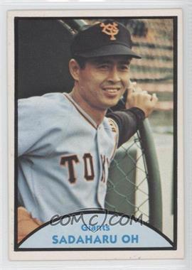 1979 TCMA Japanese Pro Baseball - [Base] #1 - Sadaharu Oh