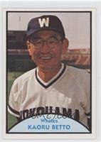 Kaoru Betto
