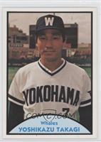 Yoshikazu Takagi