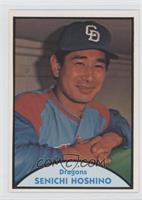 Senichi Hoshino