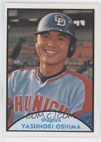 Yasunori Oshima