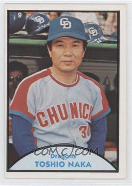 1979 TCMA Japanese Pro Baseball - [Base] #79 - Toshio Naka