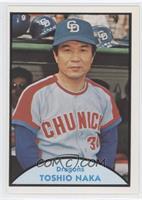 Toshio Naka