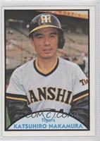 Katsuhiro Nakamura