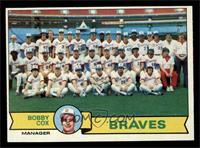 Atlanta Braves Team Checklist (Bobby Cox) [EXMT]