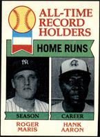 All-Time Record Holders - Home Runs - Hank Aaron, Roger Maris [NM MT]