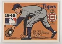 Detroit Tigers vs. Chicago Cubs (Cleveland Indians Back)