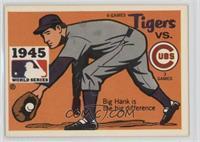 Detroit Tigers vs. Chicago Cubs (Detroit Tigers Back)